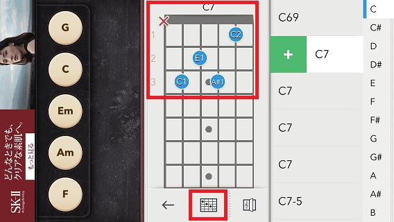 real_guitar